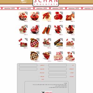 طراحی وبسایت شان شوکلات