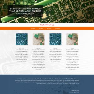 طراحی سایت smartsmd
